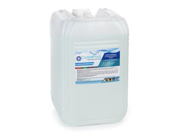Active-Oxygen-Liquid-25kg