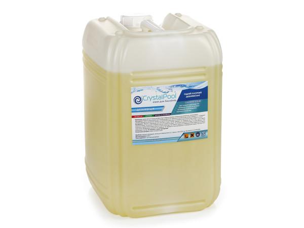 Chlorine-Liquid-25kg